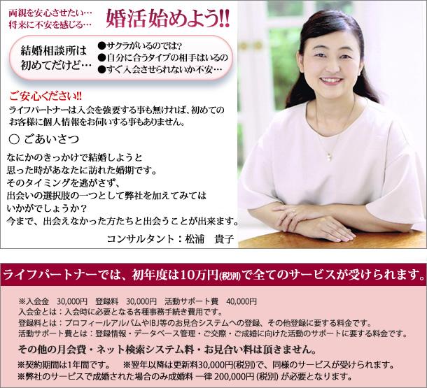 top_img04_2016_08_01